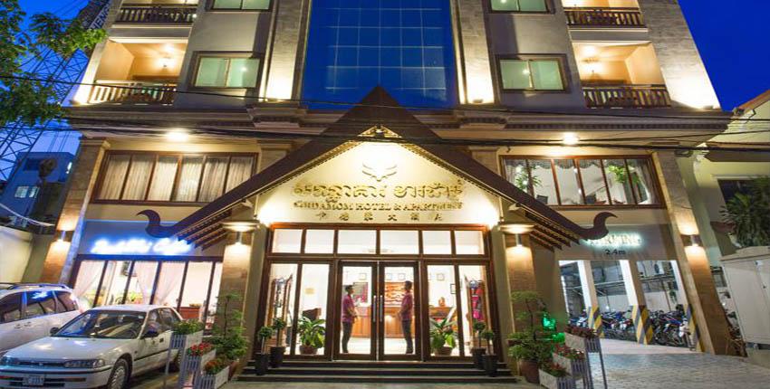 Cardamom Hotel & Apartments