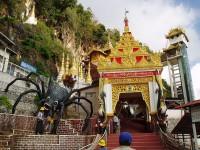 Day 5: Bagan - Flight to Heho – Pindaya – Inle (B)